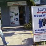 PJ104_VStepe